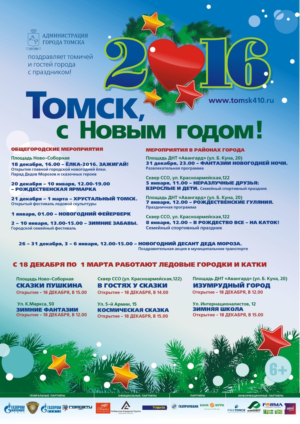 Театрально-концертный комплекс 13