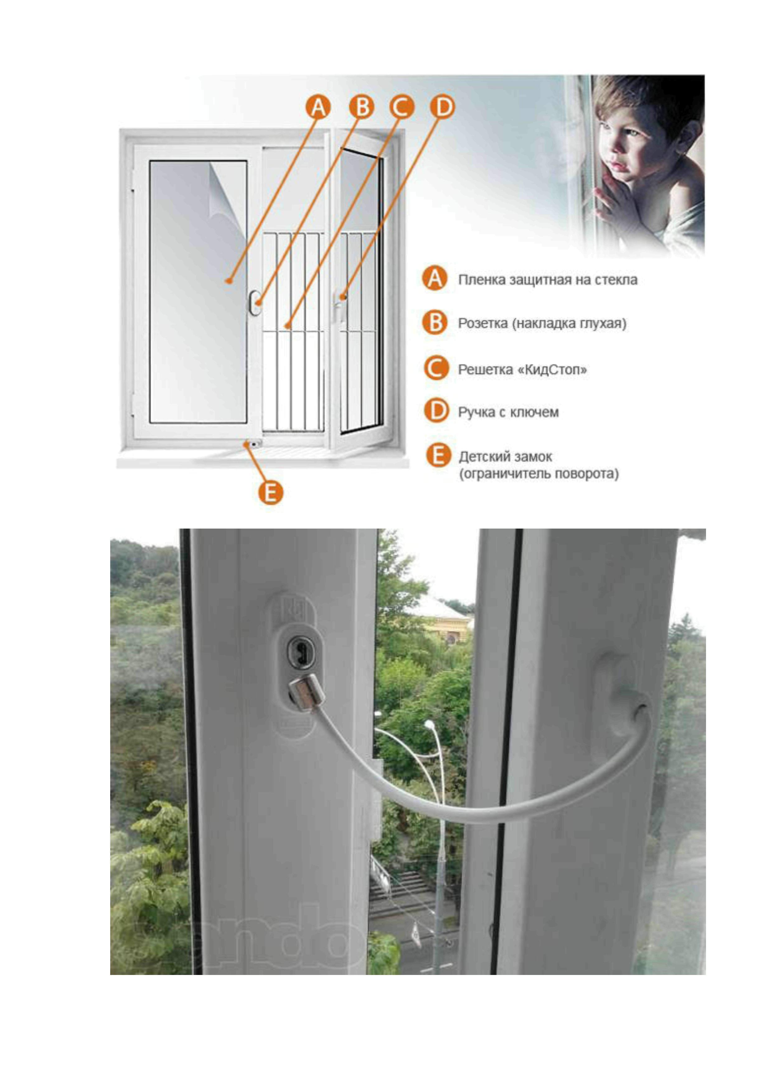 Защита от солнца на окна: варианты выбора: технология 59